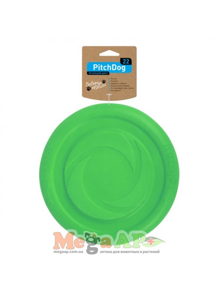 Collar PitchDog (ПитчДог) летающая тарелка игрушка для собак 22см