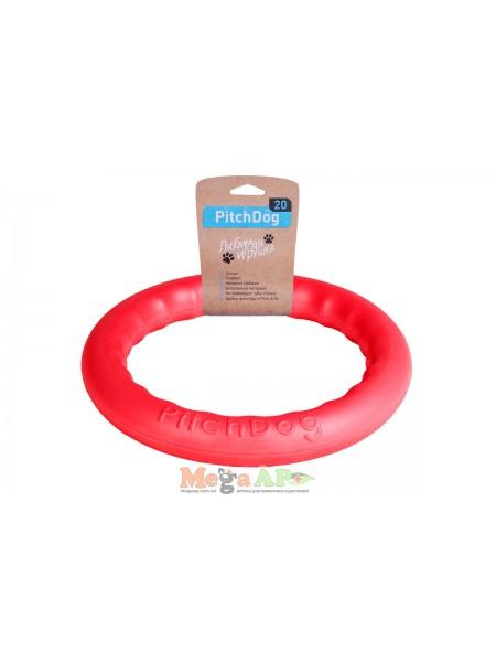 PitchDog (ПитчДог) - кольцо игрушка для собак, Ø20 см