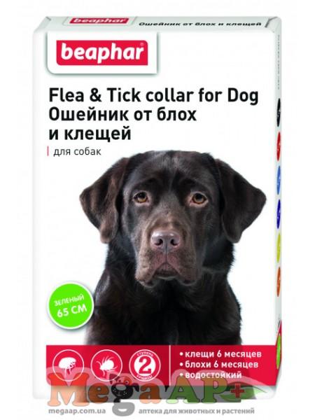 Beaphar ошейник для собак против блох и клещей, 65 см зеленый