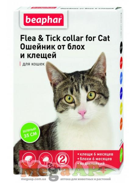 Beaphar ошейник для котов против блох и клещей, 35 см зеленый