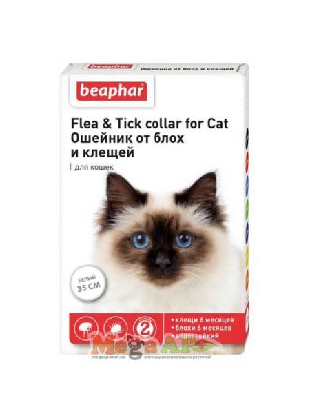 Beaphar ошейник для котов против блох и клещей, 35 см белый