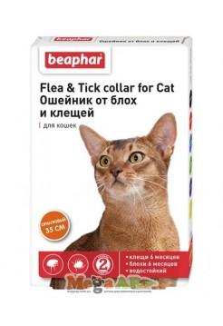 Beaphar ошейник для котов против блох и клещей, 35 см оранжевый