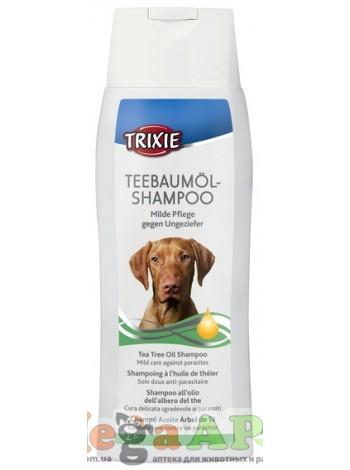Шампунь  для собак с маслом чайного дерева  250мл TRIXIE