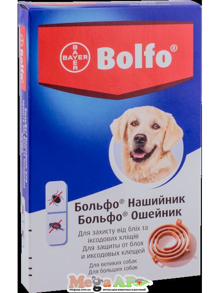 Ошейник Bayer Больфо от блох и клещей для собак 66 см