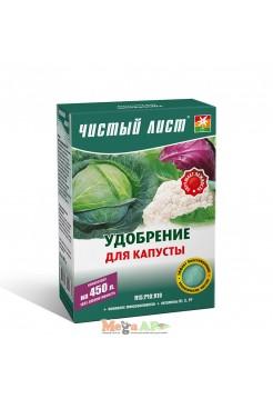 Чистый лист кристаллическое удобрение для капусты, 300 г