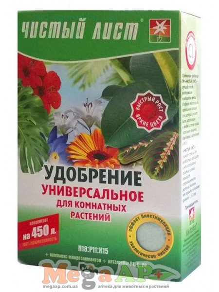 Удобрение для цветущих растений 300 г