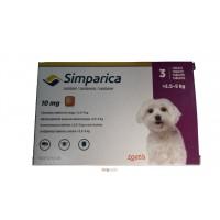 Симпарика (Simparica) 2,5 - 5кг таблетки от блох и клещей для собак