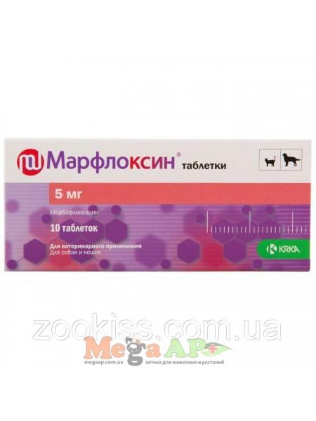Марфлоксин 5мг
