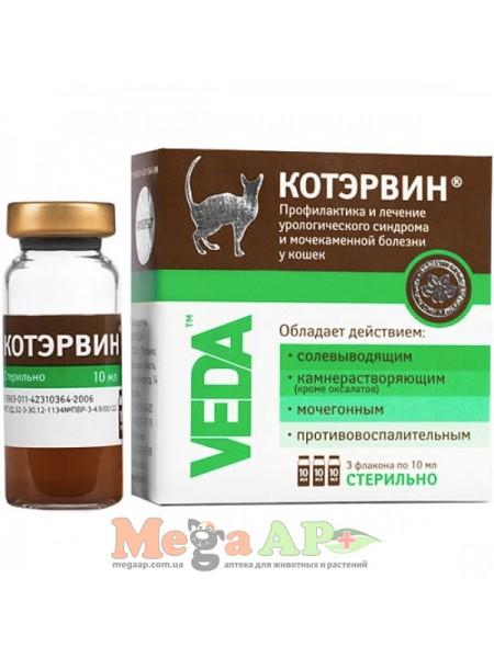Ветеринарный препарат Котэрвин  флакон 10 мл