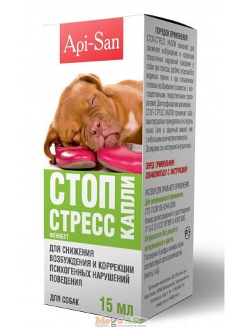 СТОП-СТРЕСС капли для собак