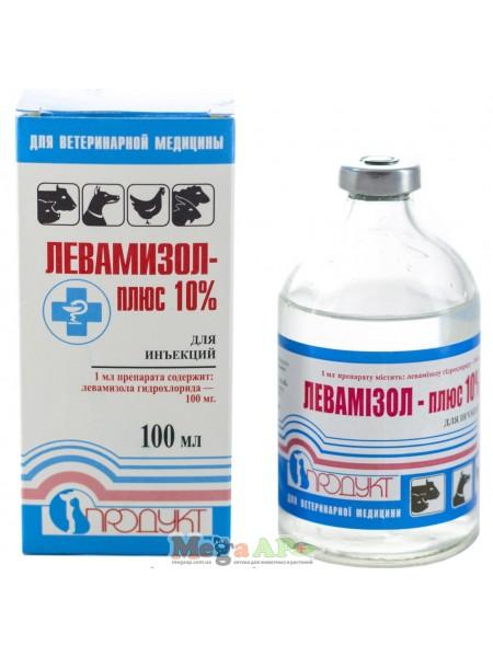 Левамизол-ПЛЮС 10% 100мл