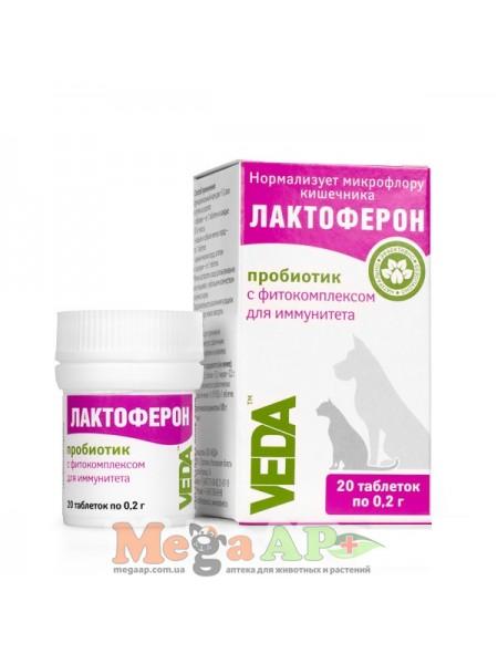 Лактоферон 20шт 0,2г - пробиотики для животных