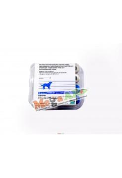 Вакцина для собак Эурикан DHPPi2-LR, против чумы и бешенства