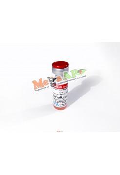 Биокан R, Bioveta вакцина для собак