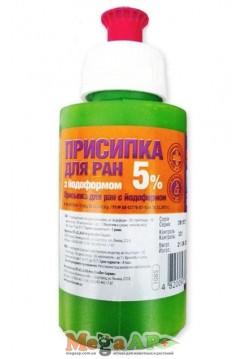 Присыпка для ран с йодоформом 5%, 50 г