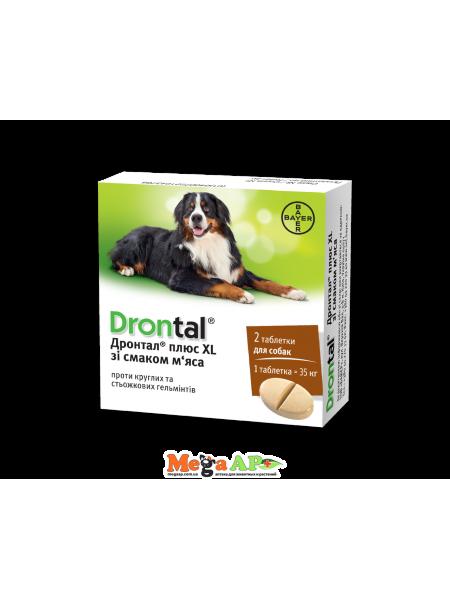 Bayer  DRONTAL XL (Дронтал Плюс XL ) таблетки против глистов