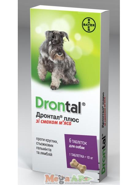 BAYER Дронтал для собак ангельминтик широкого спектра на 10 кг веса