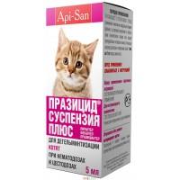 Празицид Суспензия Плюс (Api-San) Антигельминтик для котят
