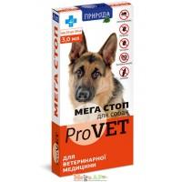 МЕГА СТОП (для собак 20-30 кг) Комплексные препараты против экто- и эндопаразитов 1шт
