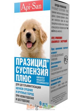 ПРАЗИЦИД суспензия Плюс - средство от глистов для щенков средних и крупных пород