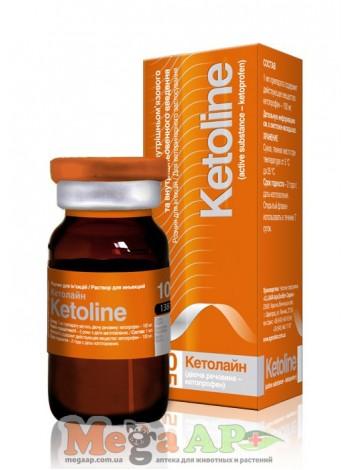 Кетолайн 10мл  раствор для инъекций
