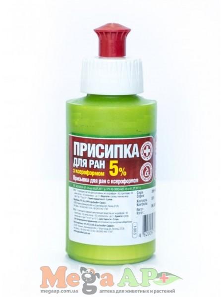 Присыпка для ран с ксероформом 5%, 50 г