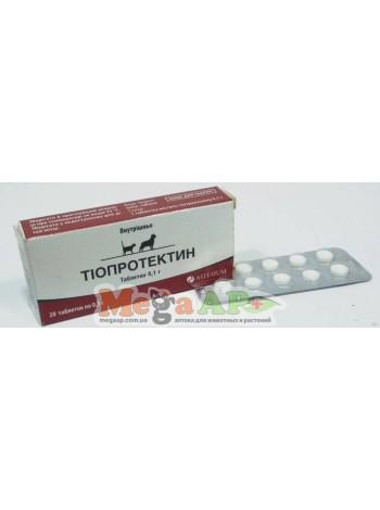 Тиопротектин таблетки  0,1 г  1 шт