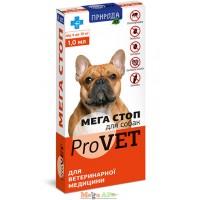 МЕГА СТОП (для для собак 4-10 кг) Комплексные препараты против экто- и эндопаразитов 1шт