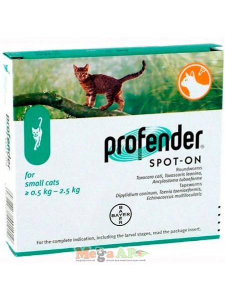 Bayer Профендер Спот-он для защиты от гельминтов для котов от 0,5 до 2,5 кг