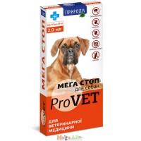 МЕГА СТОП (для собак 10-20 кг) Комплексные препараты против экто- и эндопаразитов 1шт