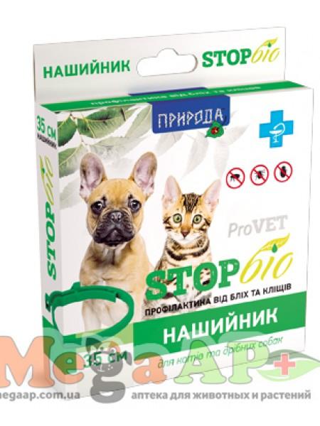 БИО ошейник «STOPбио» Инсектоакарцидные препараты 35см