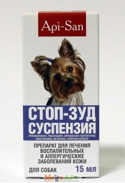 СТОП ЗУД СУСПЕНЗИЯ ДЛЯ СОБАК 15 МЛ API-SAN