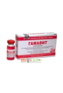 ГАМАВИТ - иммуностимулятор для животных и птиц 10мл