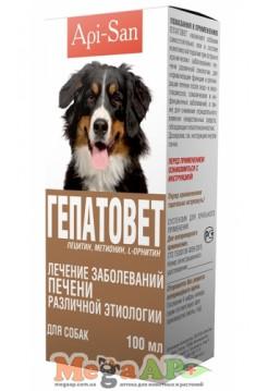 Гепатовет собакам и кошкам при заболеваниях печени различной этиологии  100мл