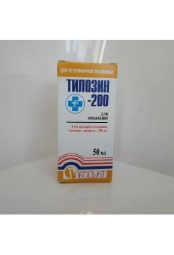 Тилозин-200, 50мл