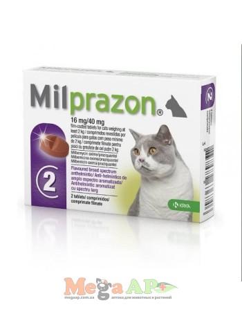 KRKA Milprazon (КРКА Милпразон) анти гельминтные таблетки для котов