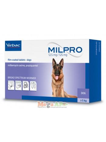 Мильпро Дог 12.5 мг / 125 мг для собак массой свыше 5 кг., 1 таблетка