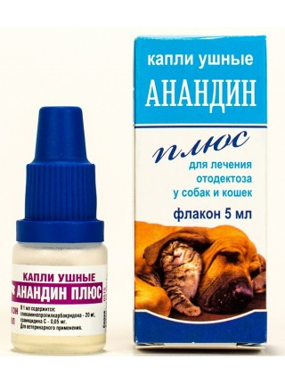 Анандин Плюс капли ушные (при отодектозе собак и кошек) 5 мл