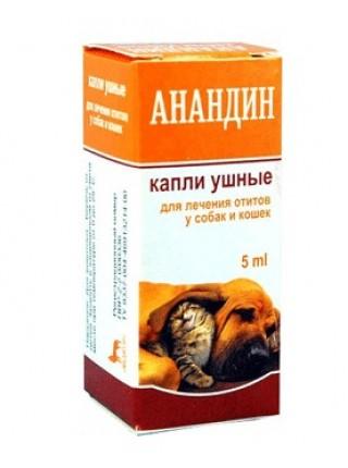 Анандин ушные капли для лечения отитов у собак и кошек, 5 мл
