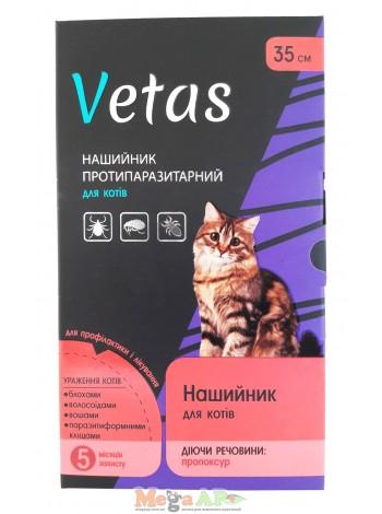 Ошейник Ветас (Vetas) от блох и клещей для кошек 35 см