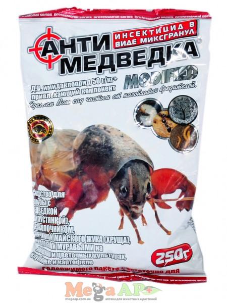 Антимедведка микрогранула 250 гр