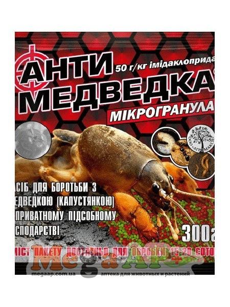 Антимедведка микрогранула 300 гр