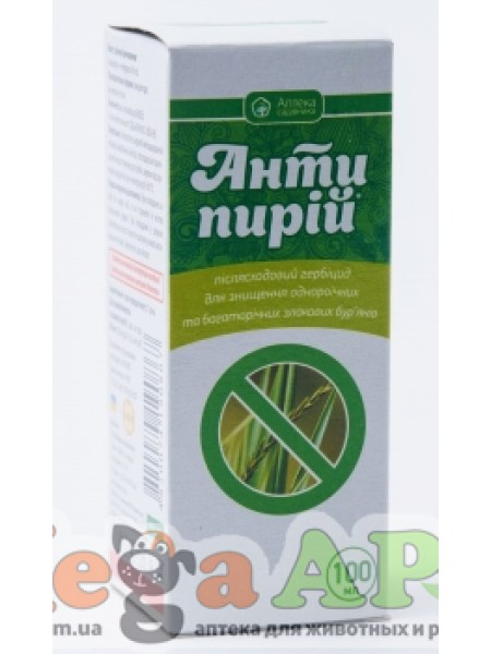 Гербіцид Укравіт, Антипирій 100 мл