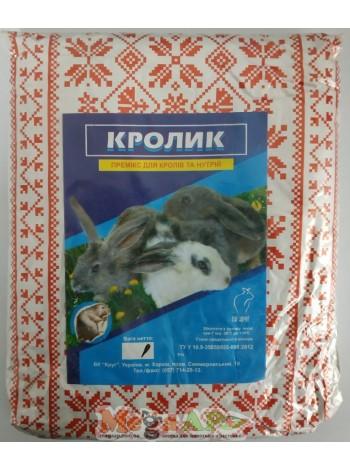 Премикс Кролик евро 1кг