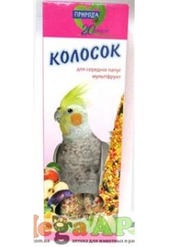 Колосок для средних попугаев Мультифрукт 140г