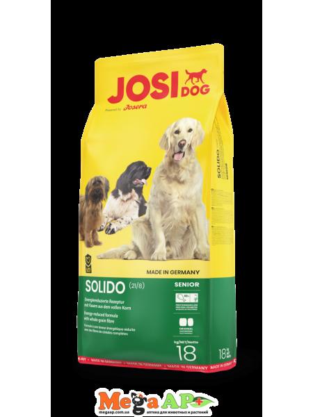 Josera JosiDog SOLIDO - корм для пожилых и малоактивных собак 18кг
