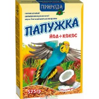 Повседневный корм Природа Папужка Йод + Кокос   для попугаев  575г