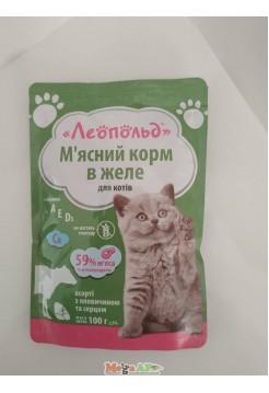 Влажный корм для кошек Леопольд Мясное ассорти с говядиной и сердцем в желе 100 г