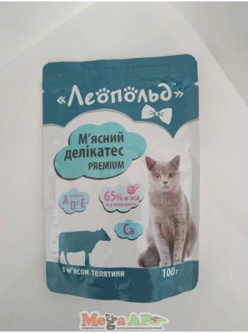 Влажный корм для кошек Леопольд Мясной деликатес с мясом телятины 100 г