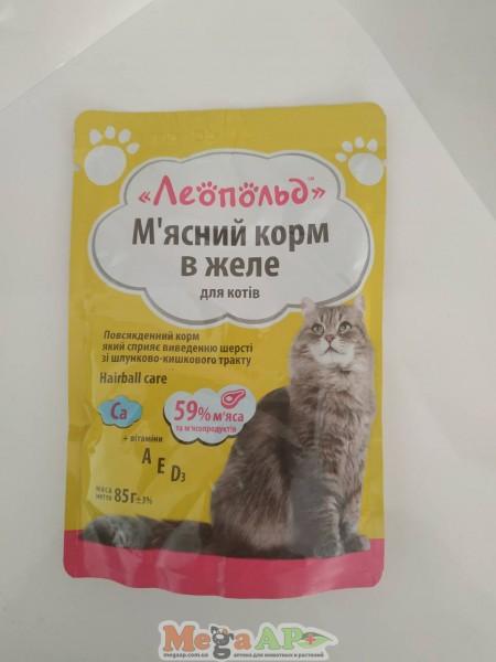 Влажный корм для кошек Леопольд Мясной корм в желе для вывода шерсти  100 г